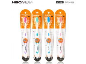 扬州牙刷生产厂家批发HAONIU皓牛271糖果色软毛牙刷
