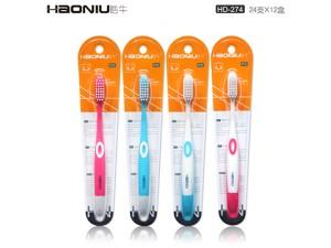 扬州牙刷厂家生产批发HAONIU皓牛274家用软毛牙刷