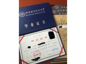 中国医科大学 西南交通大学等  热门专业 满足学生学习需要