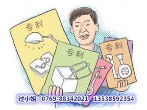 专利有多少类?发明专利多长时间授权?东莞金林公司优秀团队服务