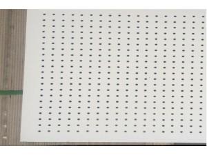 优质穿孔硅酸钙板厂家