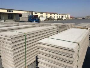 钢结构防腐外墙板