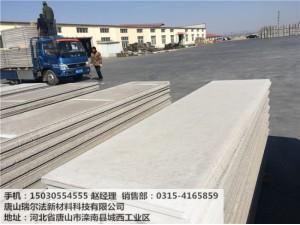 钢结构专用外墙板
