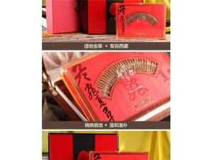 北京冬虫夏草同仁堂品牌回收