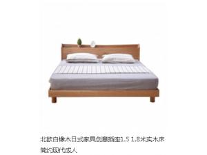 木制家具 欧美风格