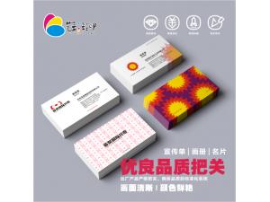 惠州名片印刷一张多少钱烫金烫银凹凸工艺怎么算