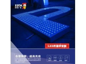 惠州广告招牌店铺招牌制作:外露冲孔点阵发光字制作价格怎么算