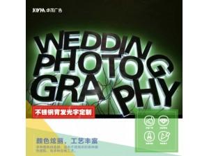 惠州广告广告店铺招牌制作:背部底部发光字LED背光字制作