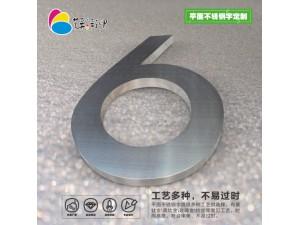 惠州拉丝镜面不锈钢字前台收银广告店铺招牌制作