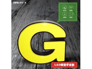 惠州户外广告招牌制作:吸朔字招牌字制作价格怎么计算