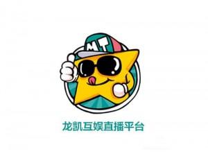 海秀直播招商加盟 龙凯互娱平台总部