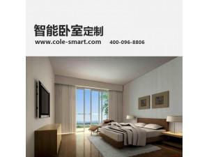 公寓智能卧室系统智能家居定制