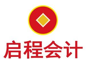 洛阳公司注册,洛阳办理营业执照,代理记账150元