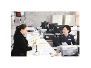 西安碑林区代办公司注销——西安辰宇财务