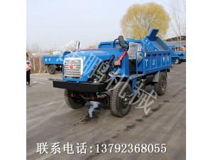 自卸拖拉机运输车四驱工程矿用四不像车四不像车
