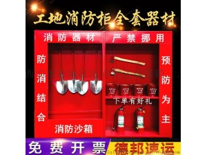 出售贵阳各商场微型消防站套餐,科沃尔消防器材存放柜批发