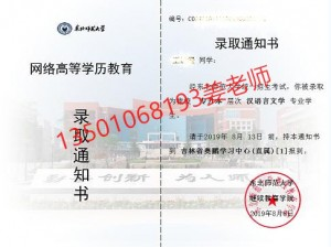 计算机软考中级高级职称 北京助学一次考试终身受益稳妥拿证