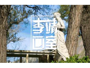 这家北京美术高考画室为什么那么受业界欢迎?
