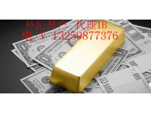 艾福外汇保证金制度