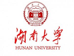 211985自考本科会计专业学制短下证快 湖南大学