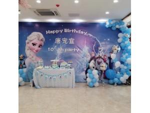 平顶山生日宴满月宴百天宴周岁宴宝宝宴气球派对策划