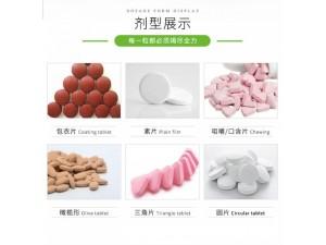 食品级的压片糖果OEM贴牌代加工_济南健之源