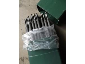 D707碳化钨耐磨堆焊焊条厂家大量供应