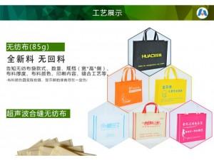 大庆包装礼品袋无纺布服装袋子定制logo