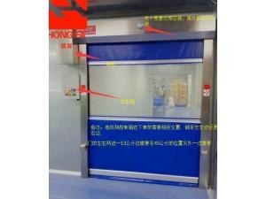 南昌鸿发自动玻璃门自动感应门