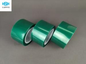 绿色高温胶带 PET高温胶带 喷涂电镀胶带 绿色硅胶带