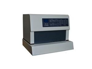 FGWJ-Ⅰ 文件检验仪