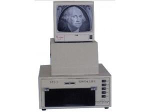 SYW-300视频荧光文检仪