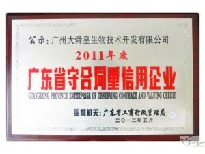 河南五金企业办理中国行业十大品牌