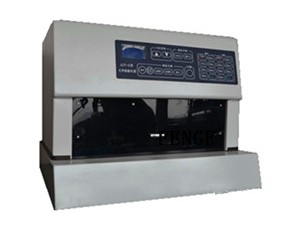 FGWJ-II文件检验仪