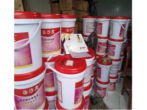 解决墙面起砂问题更节省有效的方法-治沙灵墙面抹灰砂浆修复液