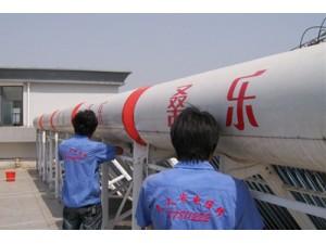 淄博桑乐太阳能维修公司13793332940