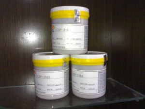 深圳市专业回收TP银浆 高低温导电银浆 报废银浆