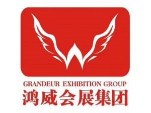 2019第二届重庆国际调味品展览会