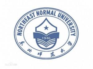 东北师范大学网络远程教育 汉语言文学专业本科招生