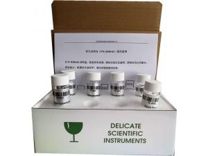 康诺R300-02草甘膦农残检测衍生试剂包(升级版)