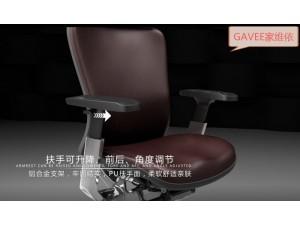 老板办公椅定制厂家哪个牌子好认准家维依采购生产商