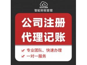杭州财务公司
