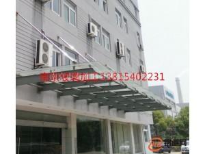 南京雨棚安装