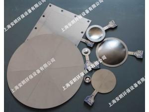 安朗定制供应不锈钢304或316L爆破片防爆片泄爆膜