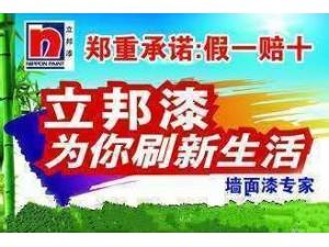 青浦区工厂墙面翻新刷墙 刷油漆 隔墙 墙面裂缝修补公司