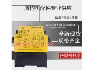 盾构机配件转速检测IM21-14-CDTR1现货供应欢迎询价