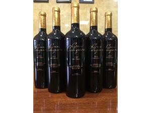 征服者红葡萄酒 西班牙原装进口 全球获奖葡萄酒 聚会用酒
