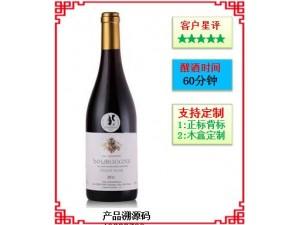 法国戴维宁黑皮诺干红葡萄酒 法国进口葡萄酒