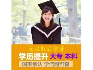 三亚学院会展经济与管理专业招生简章