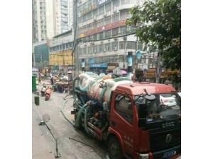 建邺区爱达花园快速上门疏通马桶CCTV管道检测